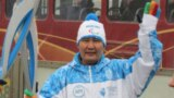 Kamchybek Karimov Ural Kyrgyz diaspora Sport Event