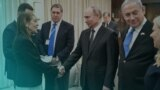 Путин в Иерусалиме. Вечер с Тимуром Олевским