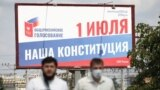 A Central Election Commission billboard in Moscow for Russia's July 1 vote on constitutional changes