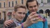 Геем быть больно: история ЛГБТ-пары с Камчатки