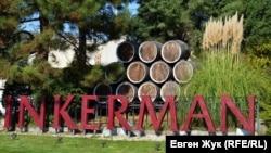 The Inkerman winery in Ukraine
