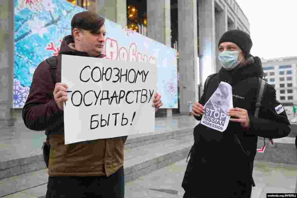 Протесты за и против интеграции с Россией