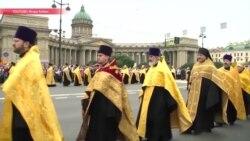 Поджог за царя. Почему угрозы и нападения православных радикалов остаются безнаказанными