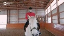 """""""Если я подавлена, лошади это чувствуют и пытаются поднять мне настроение"""""""