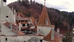 Ждем в гости: Румыния, в гости к Дракуле