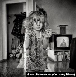 """Драгоценности"". Ирина Верещагина. Братск. 1970-е"