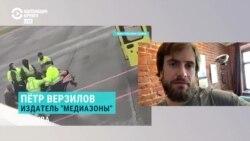 Верзилов – о возможном отравлении Навального