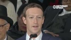 Марк Цукерберг о необходимости создать мир, в котором у каждого есть чувство цели