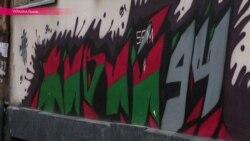Стены лечат: больницу во Львове разрисовали граффити