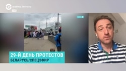 Дмитрий Навоша рассказывает, как действия силовиков в Беларуси влияют на банковскую и налоговую сферы