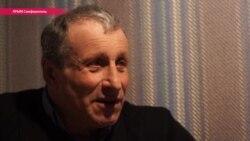 """""""Есть постоянное присутствие в моем компьютере"""": в Крыму судят журналиста, писавшего для Радио Свобода"""