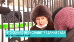 """""""Внести лепту, чтобы что-то изменилось в стране"""". Сторонница Навального у суда"""