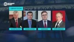 Что известно о депутатах, которые внесли законопроект о новых запретах баллотироваться в Госдуму