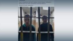 В Украине арестованы двое полицейских, подозреваемых в изнасиловании и избиении