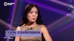 Как узнать о смерти диктатора, если СМИ молчат. Рассказывает туркменская журналистка Гузель Худайбердиева