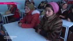 Ранние браки - бич Кыргызстана