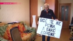 В Москве за одиночные протесты судят 75-летнего активиста Владимира Ионова