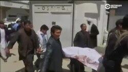 Число жертв атаки смертника в Афганистане приблизилось к 60