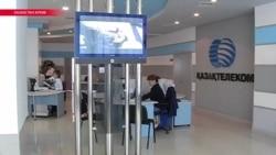 Казахстан в декабре может остаться без российского ТВ