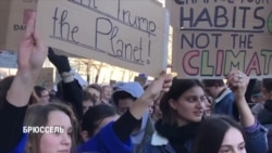 Крестовый поход детей против изменений климата: как это делают в Брюсселе