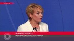 """Как в Украине запустился проект """"новой украинской школы"""""""