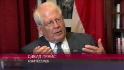 Конгрессмен США Дэвид Прайс - про Грузию и ее отношения с Россией