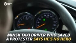 Minsk Taxi Driver Who Saved A Protester Says He's No Hero