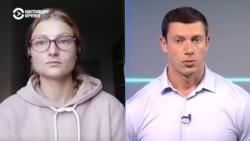 """Как белорусские силовики пытались завербовать волонтерку правозащитного центра """"Вясна"""""""