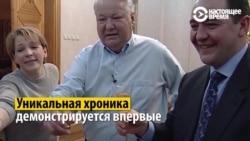 Как Путин приходил к власти 18 лет назад. Кинорежиссер Манский и его уникальные кадры