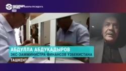 """Абдукадыров: """"У Узбекистана уникальная позиция диктовки свобственной позиции в геополитическом пространстве"""""""