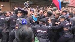 В Москве разогнали акцию в поддержку независимых кандидатов в Мосгордуму