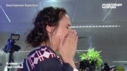 Джамала плачет от радости на встрече в аэропорту Киева