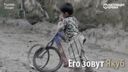 Велосипед для Якуба: деньги собирала вся страна