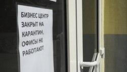 """""""Закрыто на карантин"""". Как бизнес выживает в """"нерабочий"""" месяц в России"""