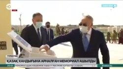 Из-за визита Назарбаева в Туркестане красили газоны и заперли в гостиницах гостей города