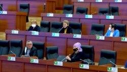 Несмотря на пандемию, парламент Кыргызстана провел слушания по законопроекту об НКО