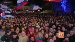 """Годовщина """"крымнашего"""""""