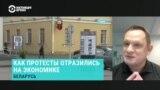 ЕБРР приостановил финансирование госсектора Беларуси