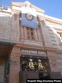 Александровское подворье в Иерусалиме, 2014 год