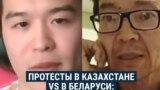 kazakhstan belarus cover