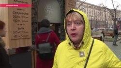 Разгон блокады Донбасса – что думают киевляне