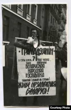 Алесь Пушкин в День независимости БНР в 1989 году