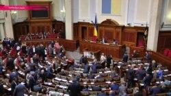 Верховная Рада Украины утвердила премьером Гройсмана