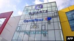 Торговый центр Qwarts