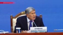 Атамбаев не будет извиняться: новая резкая речь президента Кыргызстана
