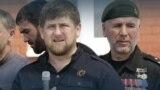 Рамзану Кадырову и его ближайшему окружению заблокировали инстаграм