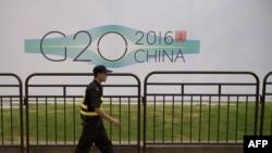 Безопасность - главная забота китайских властей на время саммита G20 в Ханчжоу