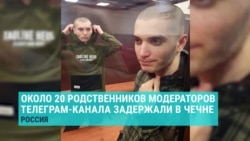 В чем власти Чечни обвиняют задержанных Магамадова и Исаева