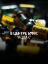 banner_v_its1