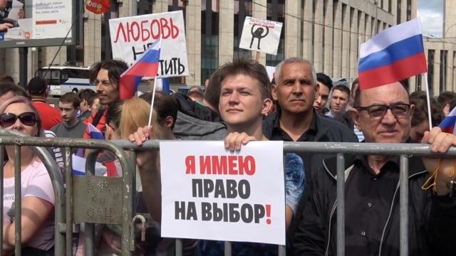 Programme: АКЦИЯ ПРОТЕСТА В МОСКВЕ